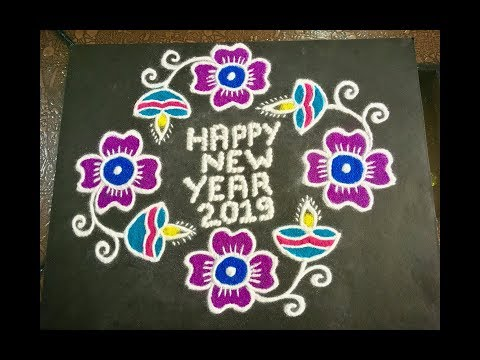 diya new year rangoli design