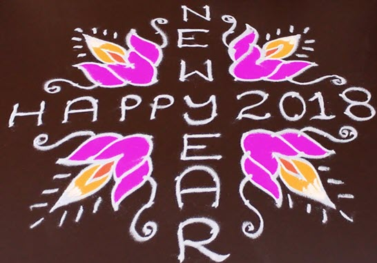 rangoli design for new year