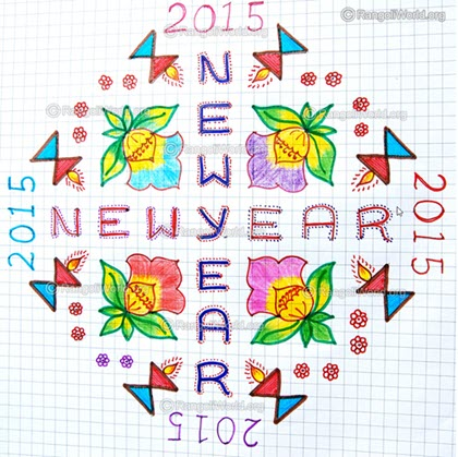 happy new year rangoli designs 2022 with dots